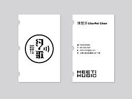 张雲峙原创:MEET MUSIC音乐会