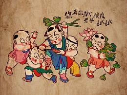 中国非传统年画(一)