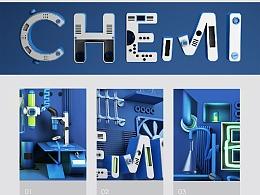 Biochemistry--生物化学英文建模字体海报