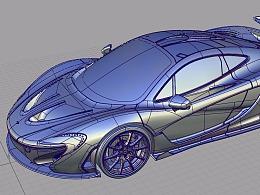 McLaren P1 Alias 建模教程