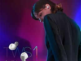 漫步者TWS1 真无线蓝牙耳机