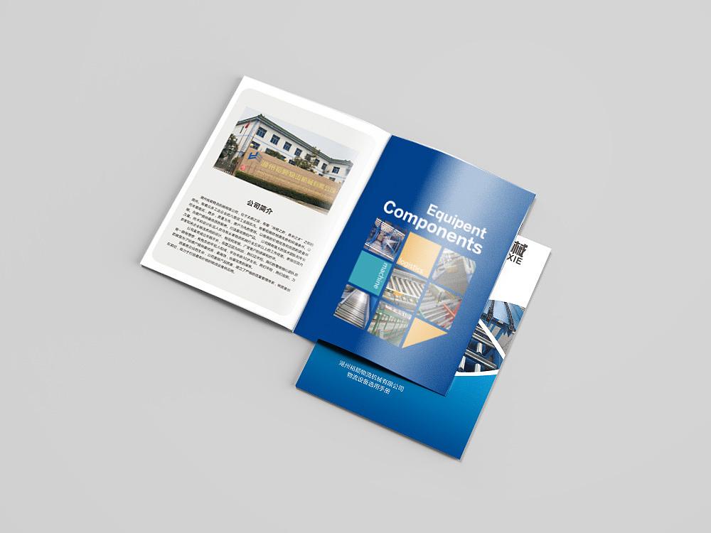 画册设计 企业宣传册 科技产品手册图片