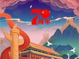 JFD欢庆70周年国庆