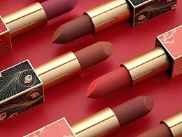 东方彩妆 | 产品包材设计