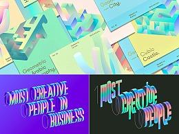 2020视觉设计趋势:未来已来