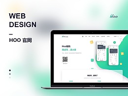 HOO官网设计