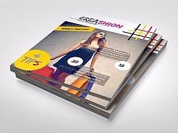 30页时尚购物宣传画册模板