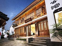 酒店建筑拍摄-杭州欢庭五柳公馆