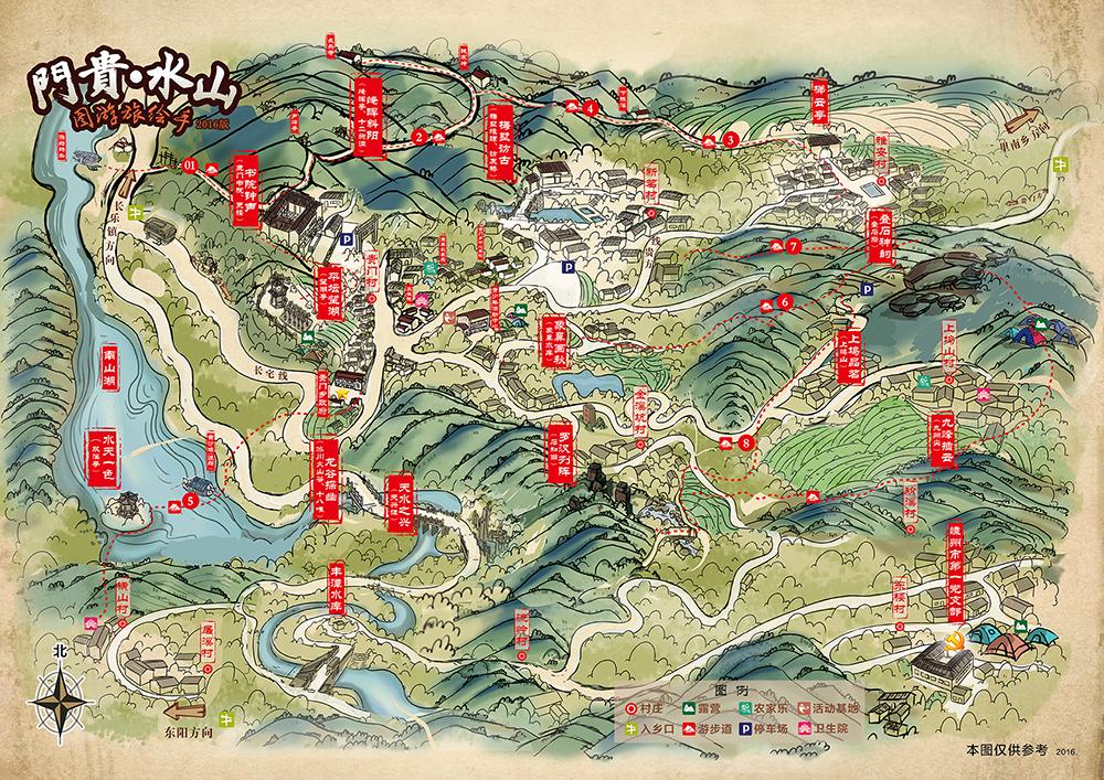 浙江嵊州山水贵门旅游手绘地图 南山湖风景名胜区手绘