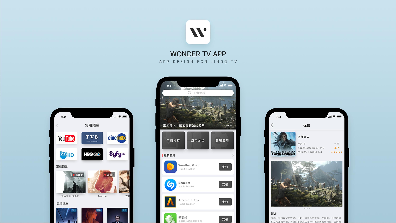 �9f�z.�g!����.+ycc�..�..�h�9�9�%�+^�_wonder tv(手机端,电视端)|ui|app界面|ycckiki
