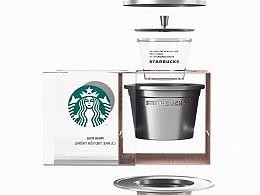 Starbucks™ Traditional Vietnamese Phin. Concept