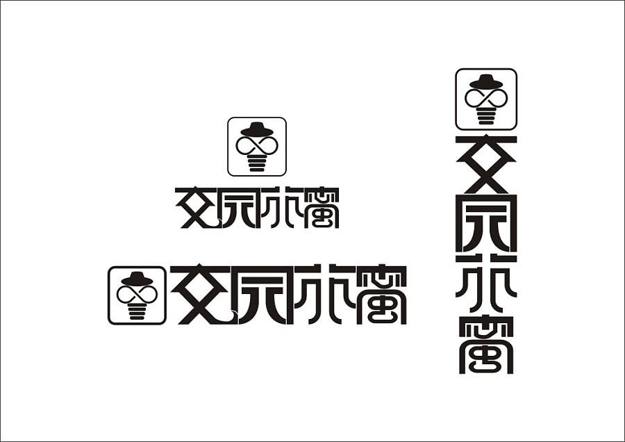 蜂蜜标志logo设计 土蜂蜜VI 品牌设计图片