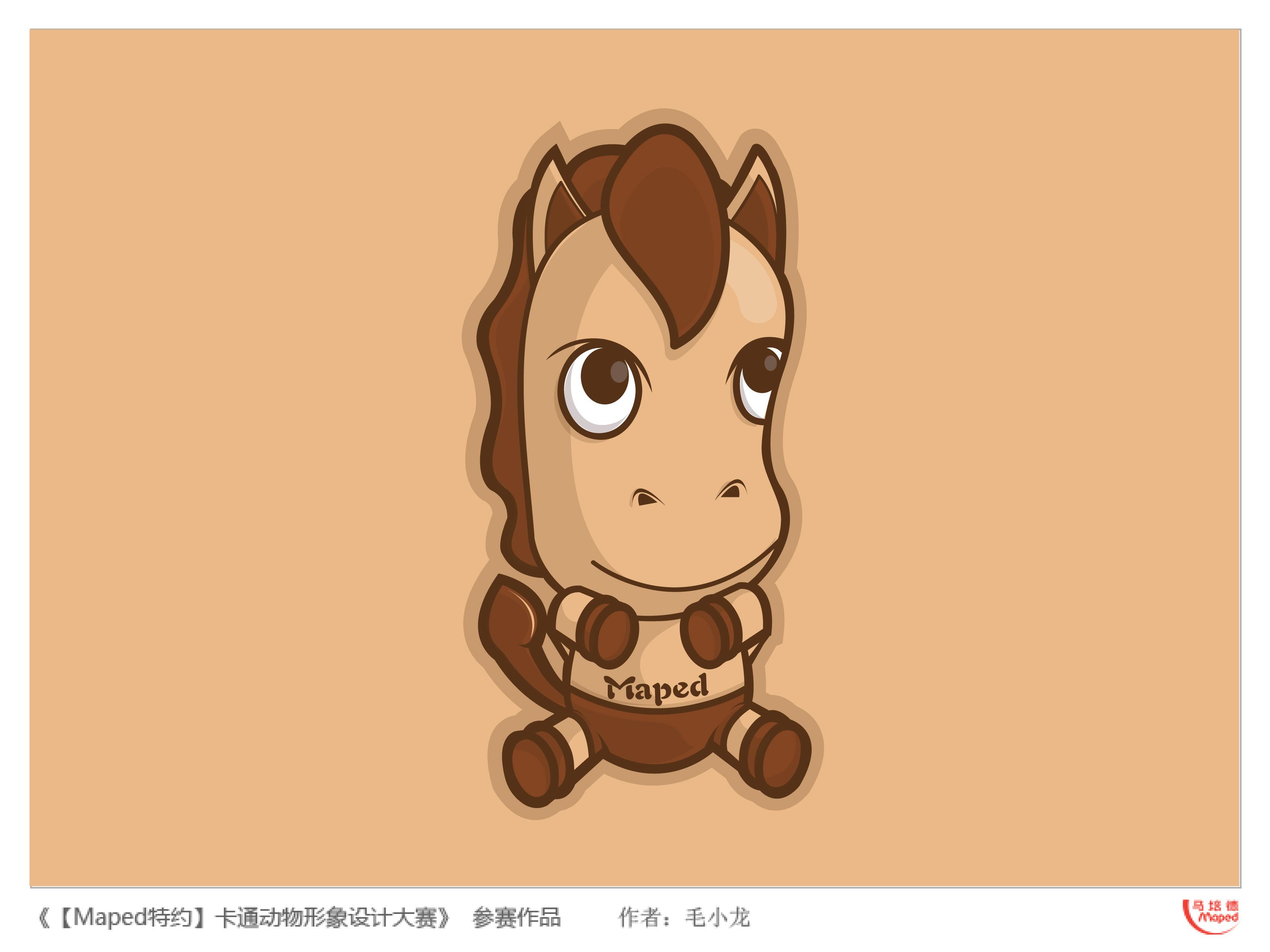 小胖马 图片