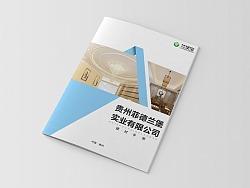 - 企业画册 | 建材品牌 -