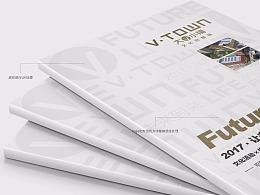 小镇文化创意园宣传册设计