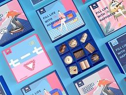 七一七品牌设计、餐饮、烘焙、甜品