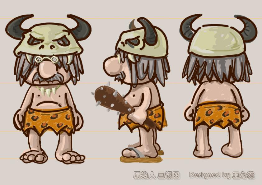 原始人角色设计 人物/生物 三维 早熟小学生