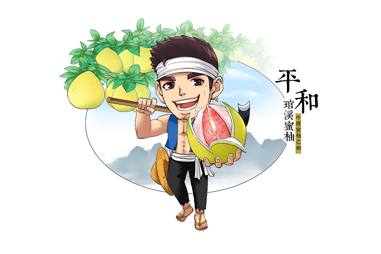 农夫形象_【田园农夫】动漫形象