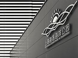 海昌海洋公园 logo设计方案