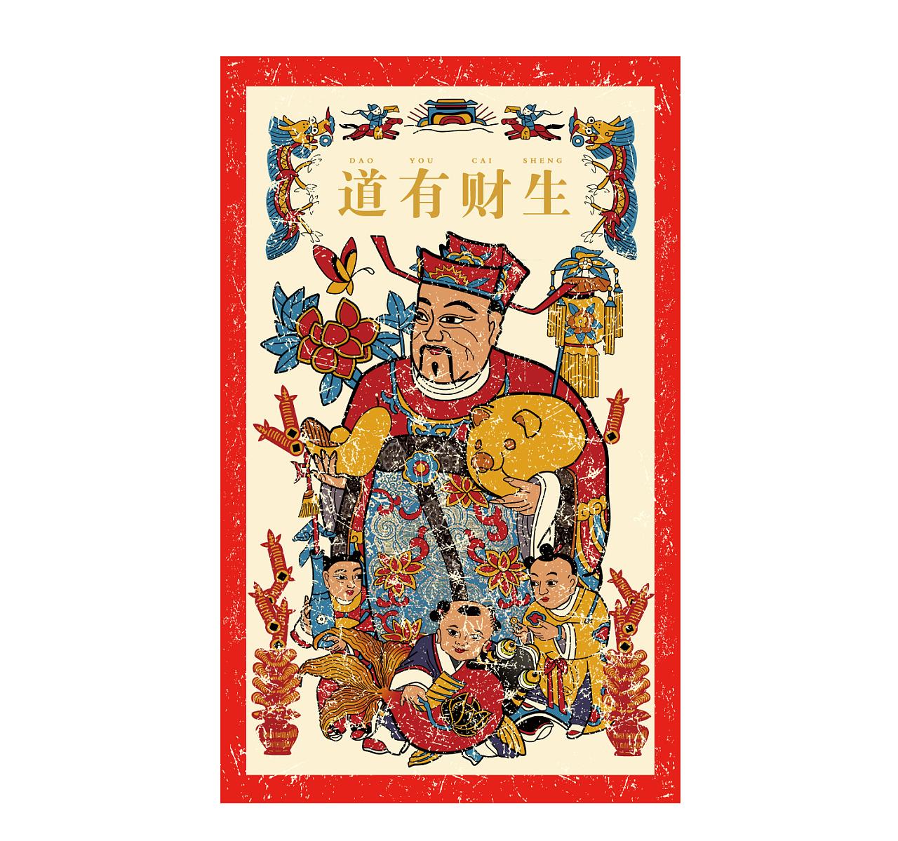 【2019年-己亥】金猪守岁年画系列-匠心传承图片