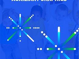 兴阳教育品牌设计