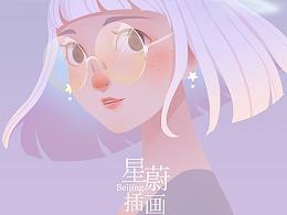 星空与少女