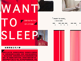 Poster 1 (I WANT TO SLEEP)