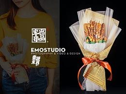客串出品~长沙明星烤串~长沙美食摄影~EMOStudio