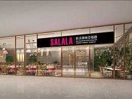 SALALA餐厅VI升级&空间设计丨把设计做简单点会死啊