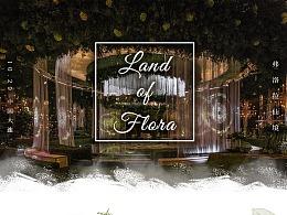 <Land of Flower 弗洛拉仙境>——新媒体婚礼