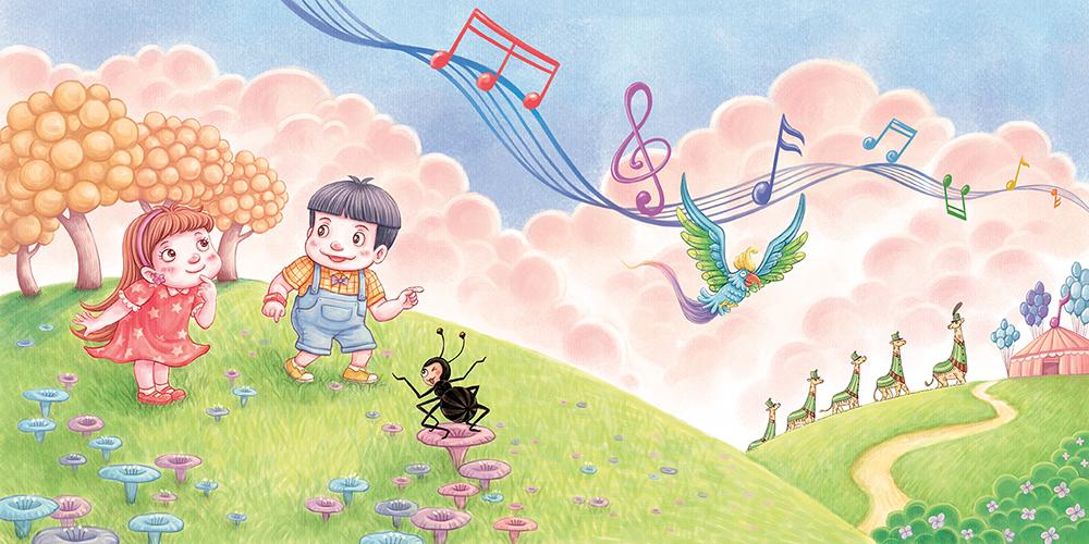 儿童音乐绘本插画绘制