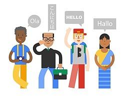 LxU x Google  | 和Google一起去旅行