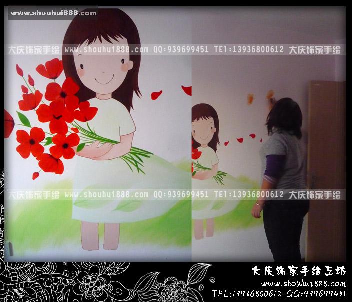 大庆手绘之捧花的小女孩