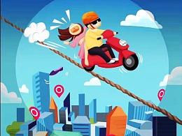 交通安全系列海报(已出街)