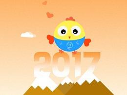 为公司公司贷贷网项的四周年庆做的活动页以及拼图游戏