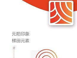 元阳:城乡投logo、自来水logo