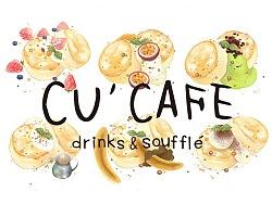 【 CU CAFE 】菜单插画设计 by 梁阿闻