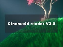 Cinema4d render V3.0_秀色可参