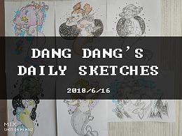 当当的日常手绘练习【2018.6.16】