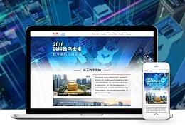 H3C新华三-2018新华三智绽百城巡展官网上线