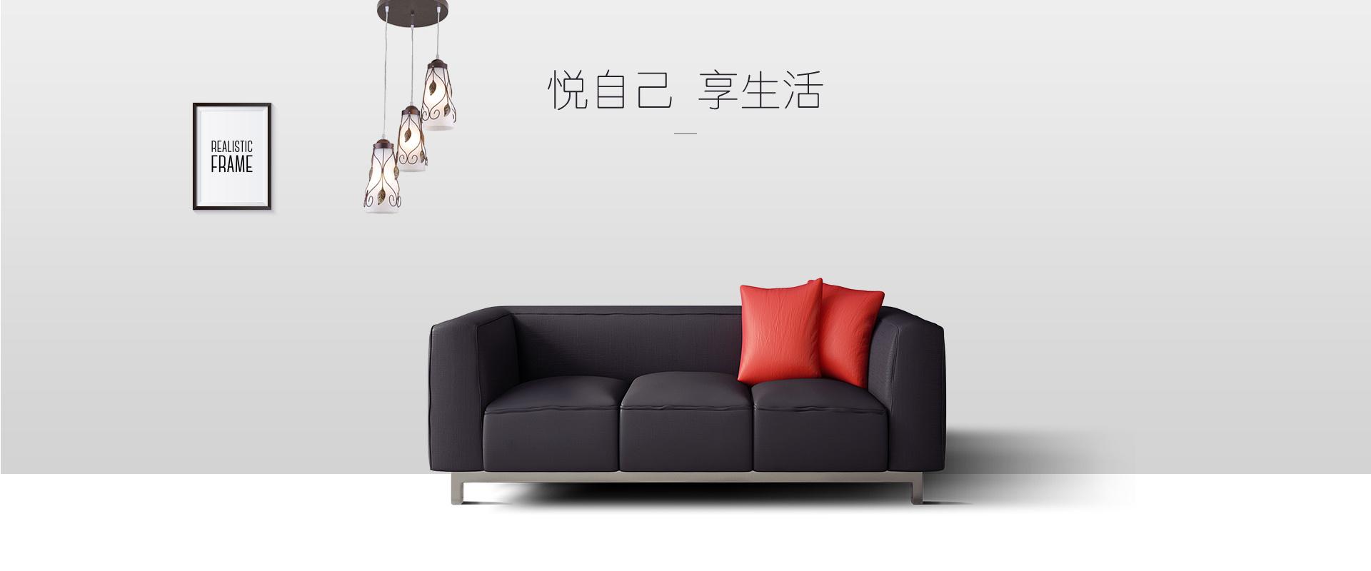 简约家具2图片