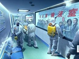 电影《中国医生》概念图