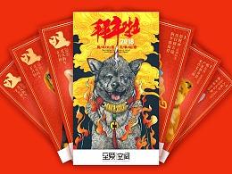 彩色绘--犬神系列