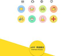 一款挺好玩的金融app