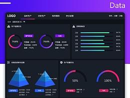 管理系统-数据可视化