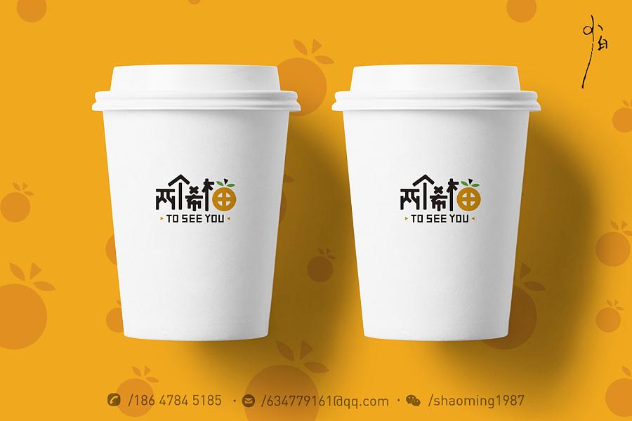 两个希柚字体外卖字形形象设计|餐饮/品牌|平面景观设计thk图片