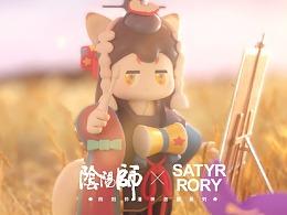 阴阳师×潘神洛丽   绮丽一梦,坠入幻境迷踪