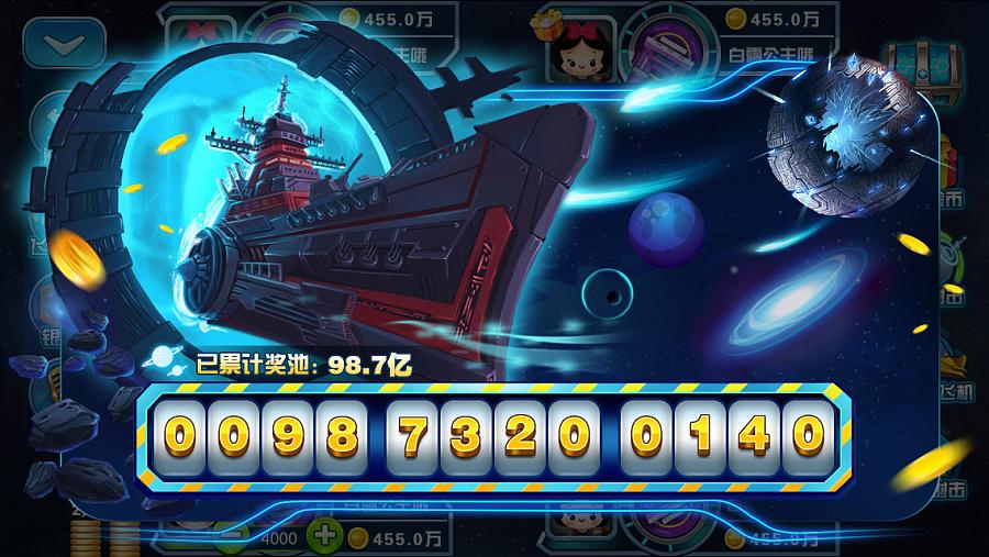 飞机游戏 游戏ui ui xinxinjessie - 原创设计作品