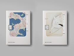 Aoi图书装帧设计10