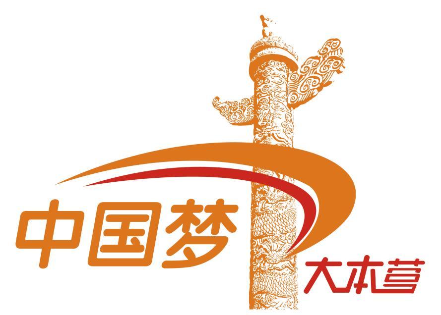 中国梦大本营logo设计图片